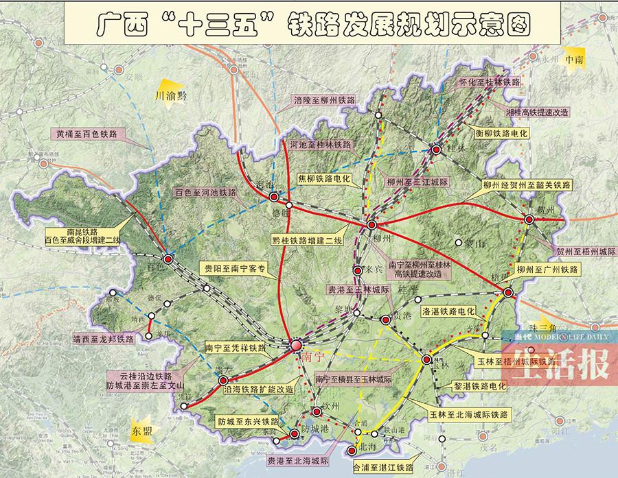 泰兴高铁规划图_广西铁路建设十三五规划:2020年市市通高铁_央广网